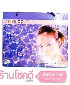 Shiseido Fruit Acid Facial Membrane Series Beauty Facial Mask เจลมาส์คหน้า