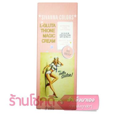 Sivanna colors L-Gluta Thione Magic Cream