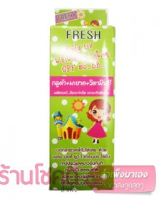 Fresh Body UV Whitening Lotion SPF 50 BB โลชั่นปรับผิวขาว กลูต้า + มะหาด + วิตามินซี