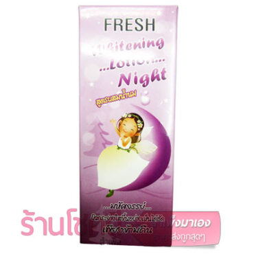 Fresh Whitening Lotion Night