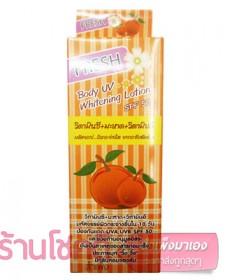 Fresh UV Whitening Lotion SPF50 โลชั่นปรับผิวขาว กลิ่นส้ม