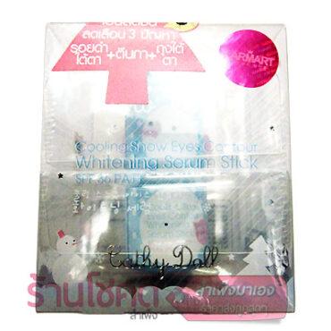 Cooling Eyes Contour Whitening Serum Strick SPF36 PA++