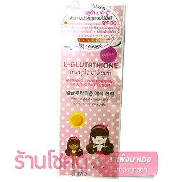L-Glutathione Magic Cream