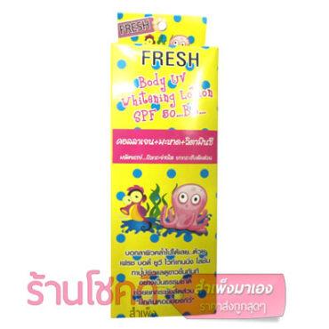Fresh Body UV Whitening Lotion SPF50 BB