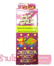 Fresh Body UV Whitening Lotion SPF50 BB โลชั่นปรับผิวขาว กลิ่นเกรซ