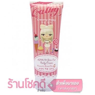 Creamy Pinky กลิ่นโรแมนติคสวีทพี