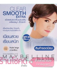 Maybelline Clear Smooth Extra SPF20 PA++