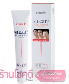 Camella Suncare Extra White Cream