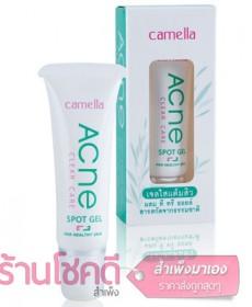 Camella Acne Clear Care Spot Gel